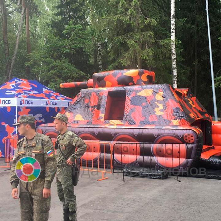 Аренда надувного танка на мероприятие