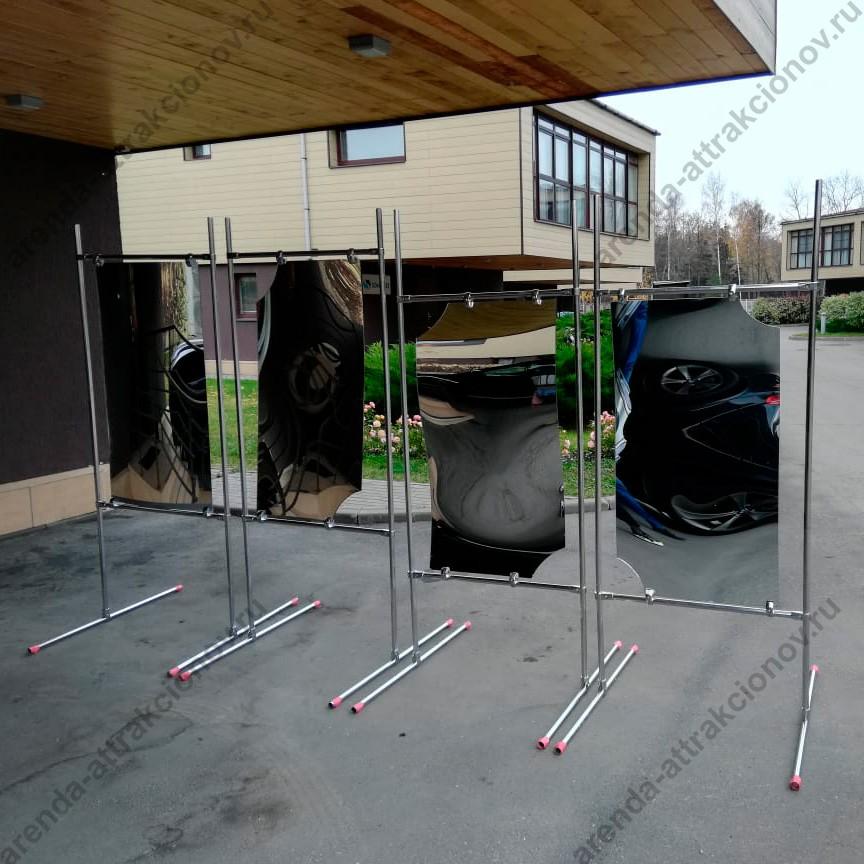Кривые зеркала в аренду на корпоратив