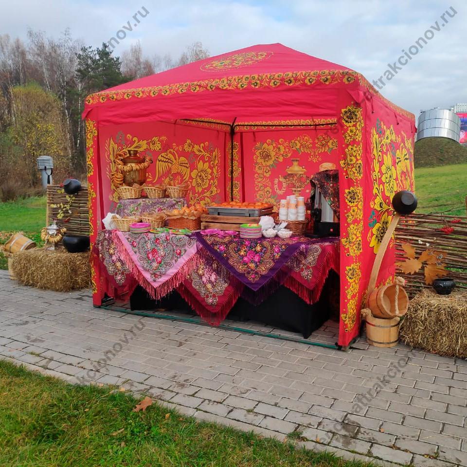 чайная станция Шатры (палатки)