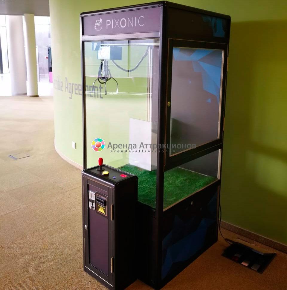 автомат с игрушками  красный