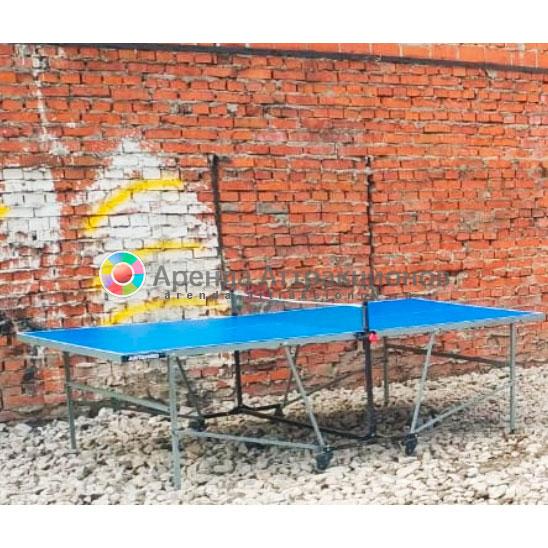 настольный теннисный стол на улице