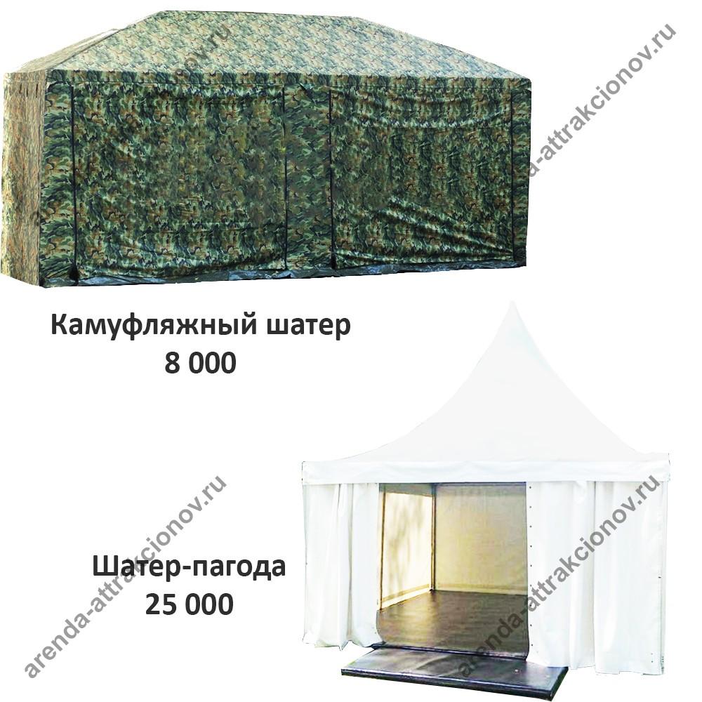 Шатер для искусственного льда (катка)