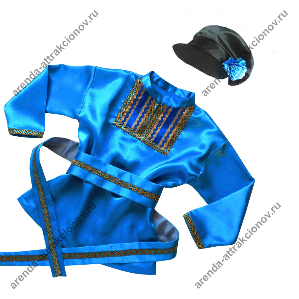Рубаха и чепчик для аттракциона ярмарочный столб