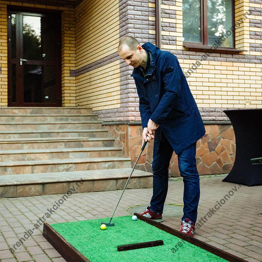 Аренда дорожек для мини гольфа