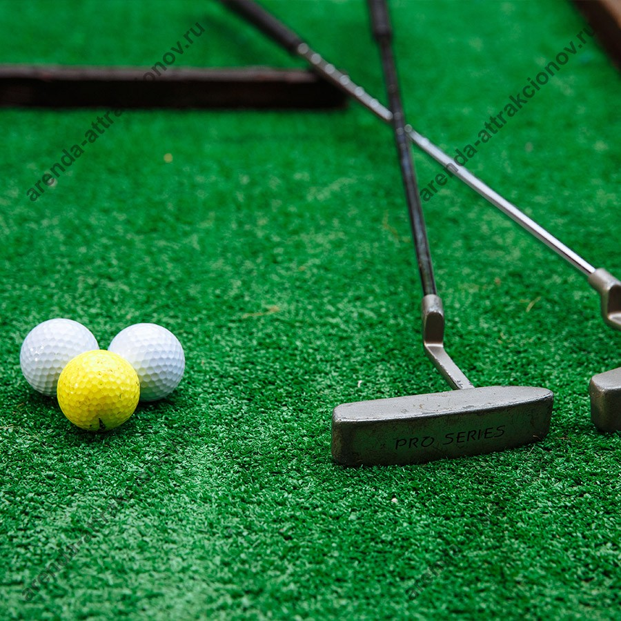 Аренда аттракциона мини гольф на мероприятие