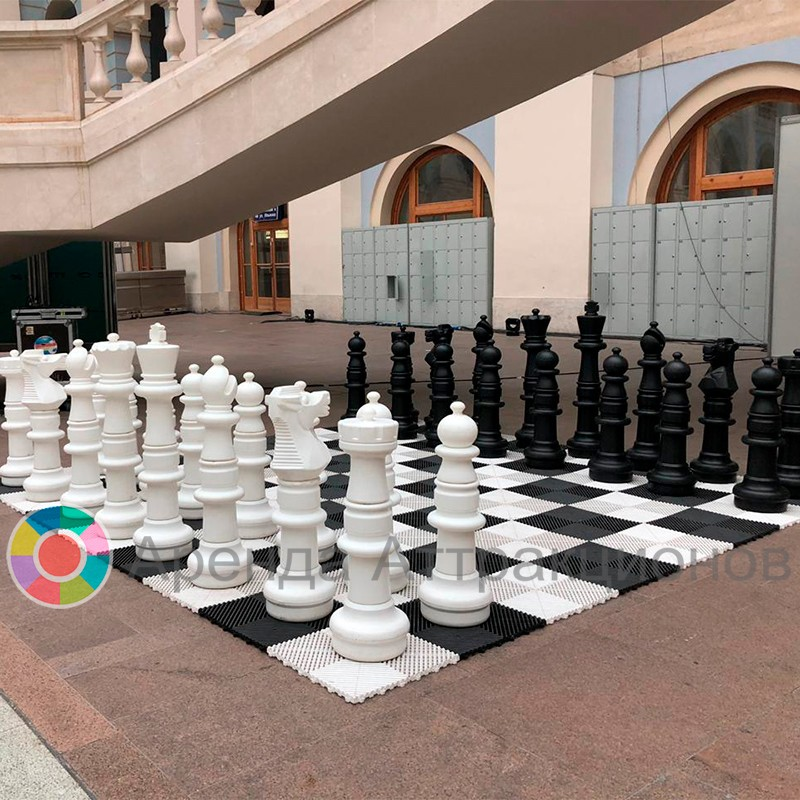 Шахматы гигантские в аренду на мероприятие