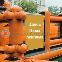 Брендирование паровоза для Полосы препятствий Паровоз Локомотив