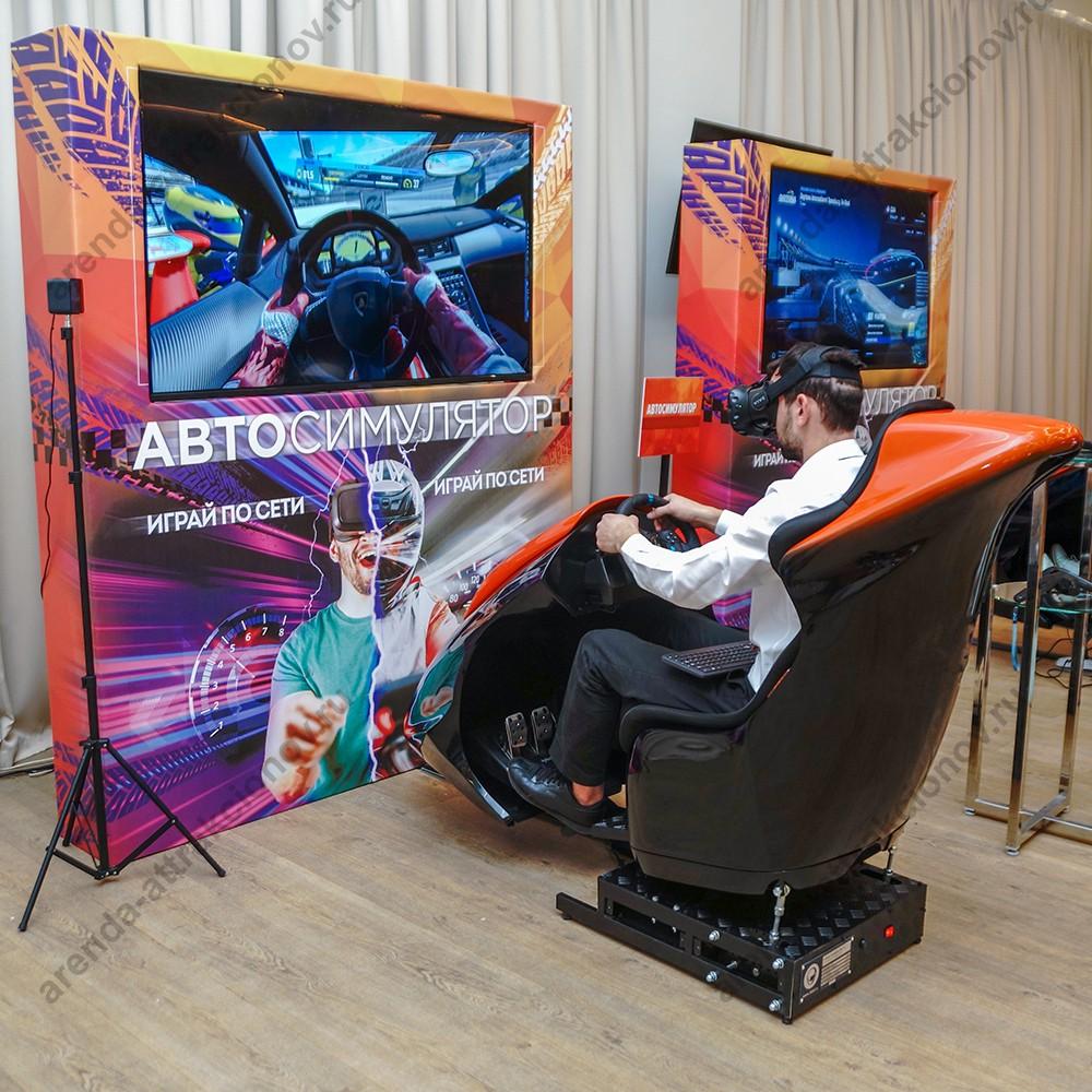 Аренда VR Автосимулятора на мероприятие
