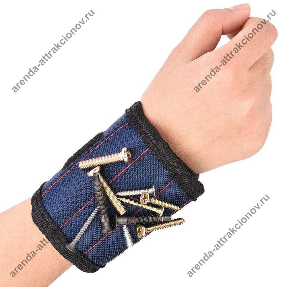 магнитные браслеты для гвоздей и шурупов к 23 февраля