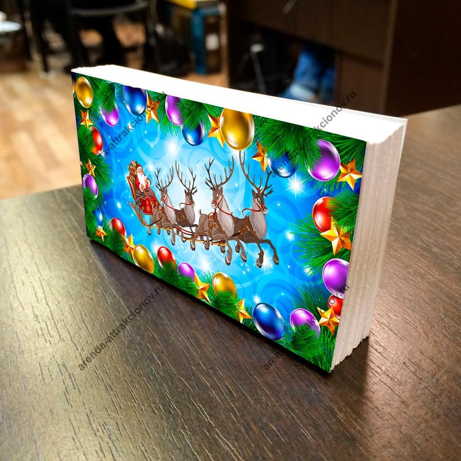 Новогодний MagicBook