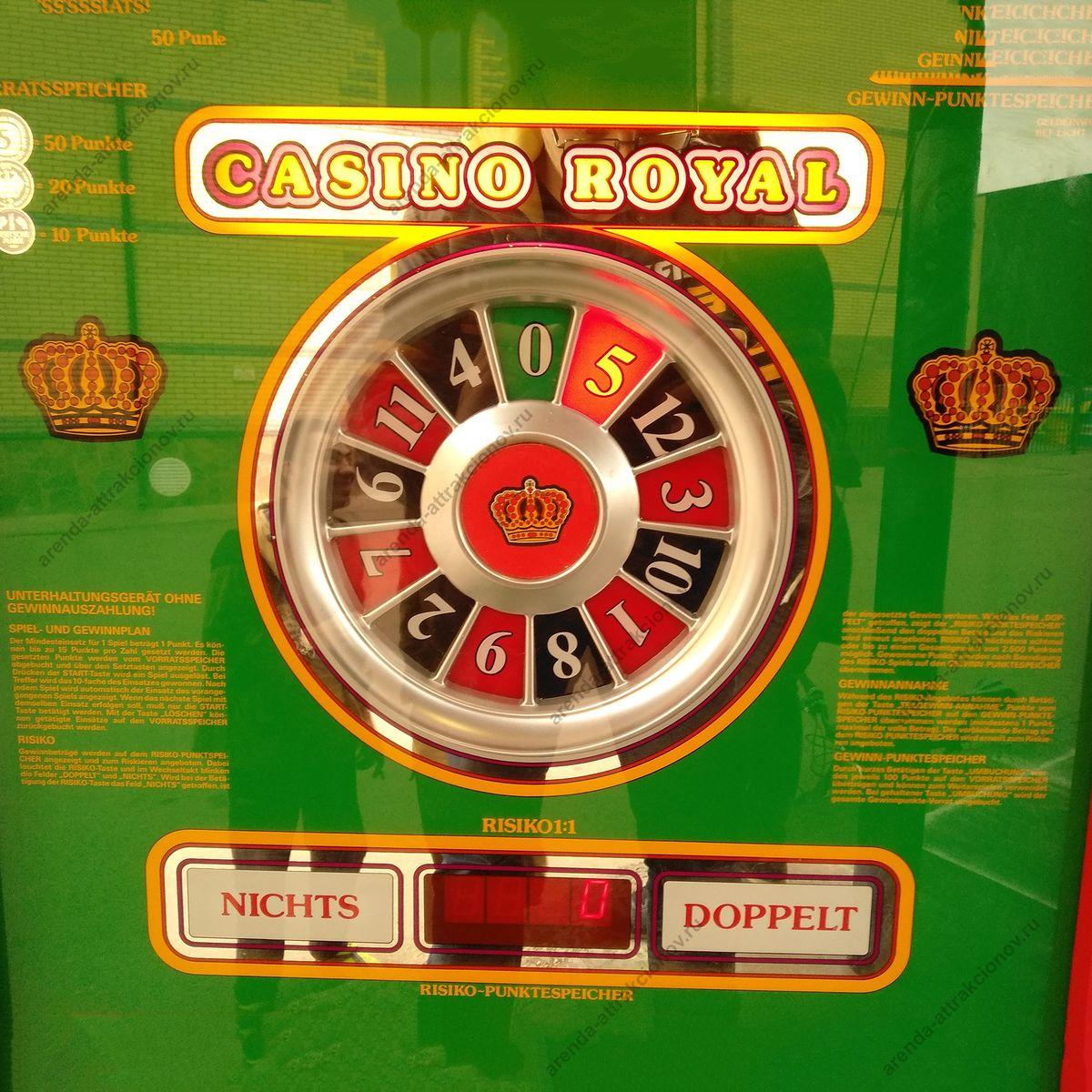 Фан казино Рулетка