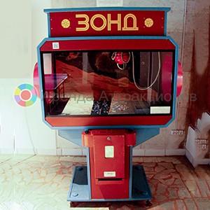 СССР Зонд автомат с игрушками