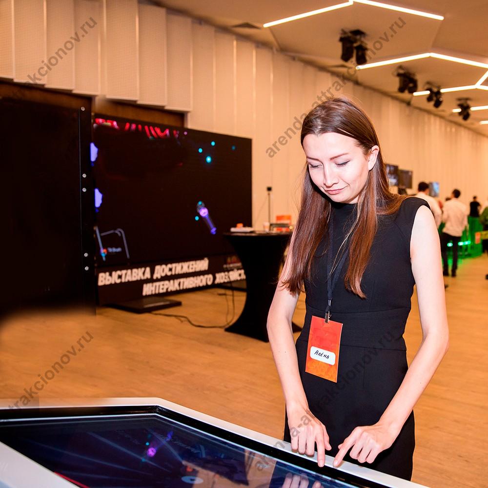 Интерактивный стол для мероприятия