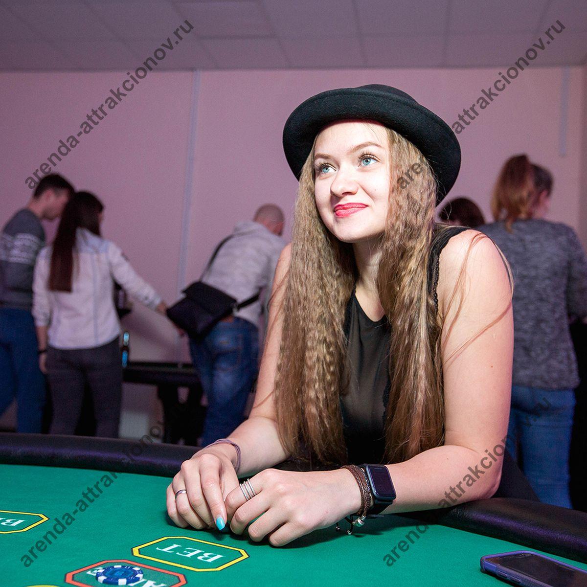Аренда покерного стола и оборудования