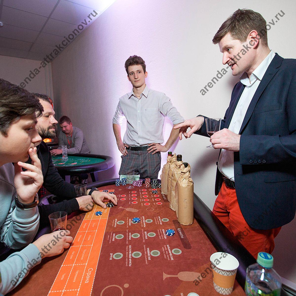 Винное казино на мероприятие