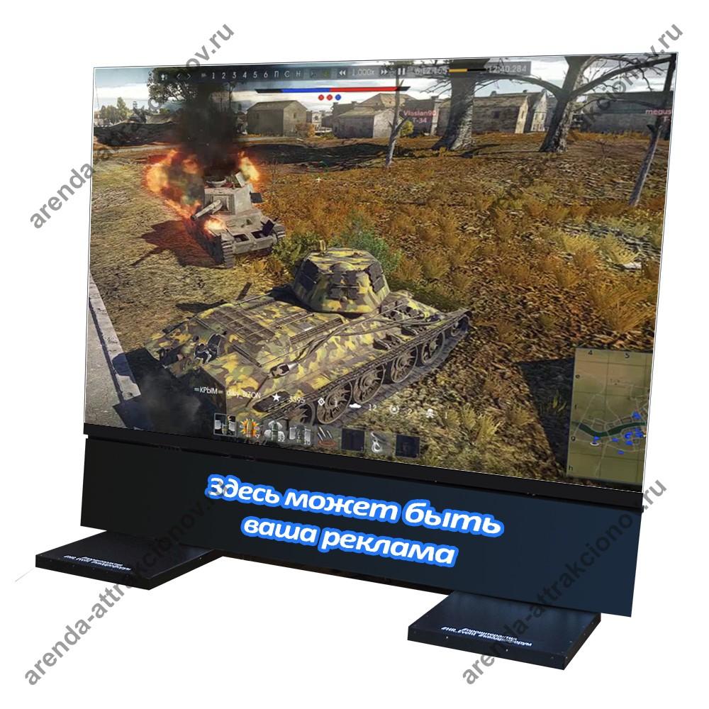 PRO Guitar Hero VR