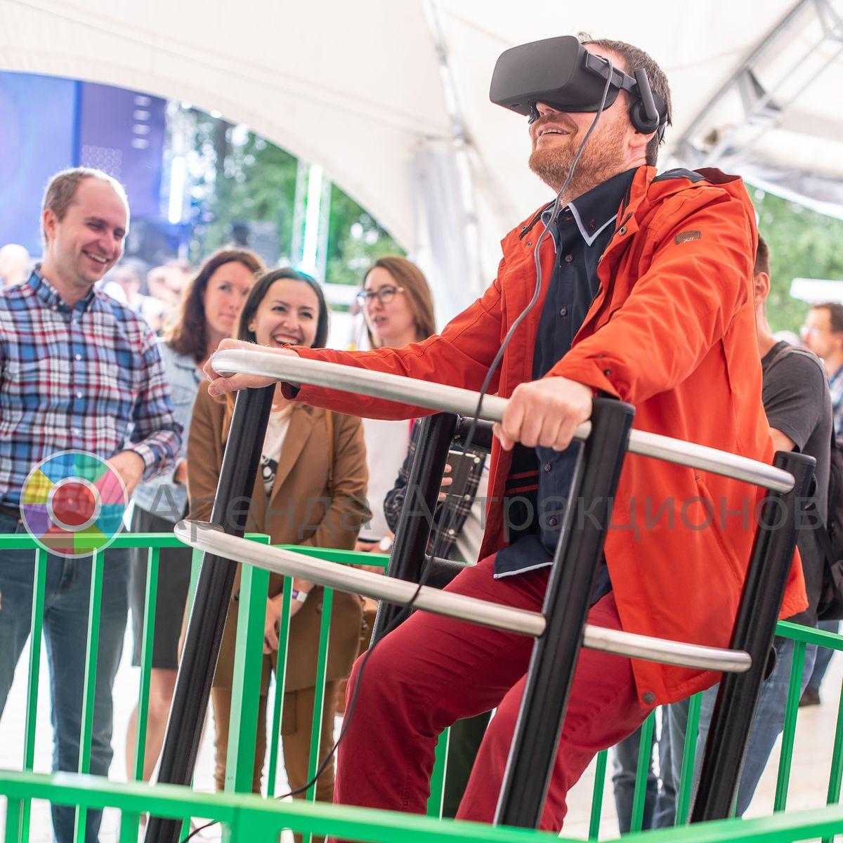 VR платформа
