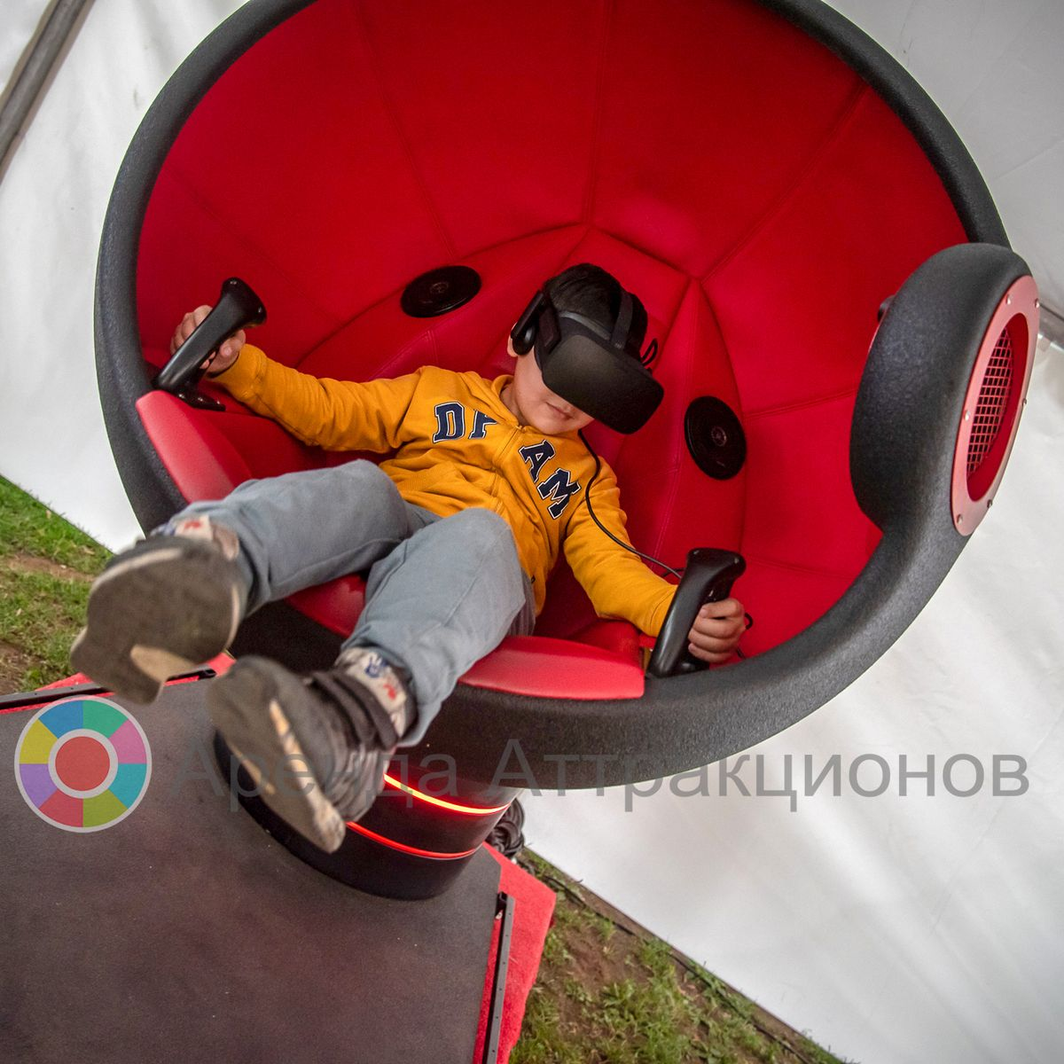 VR Шаттл аренда