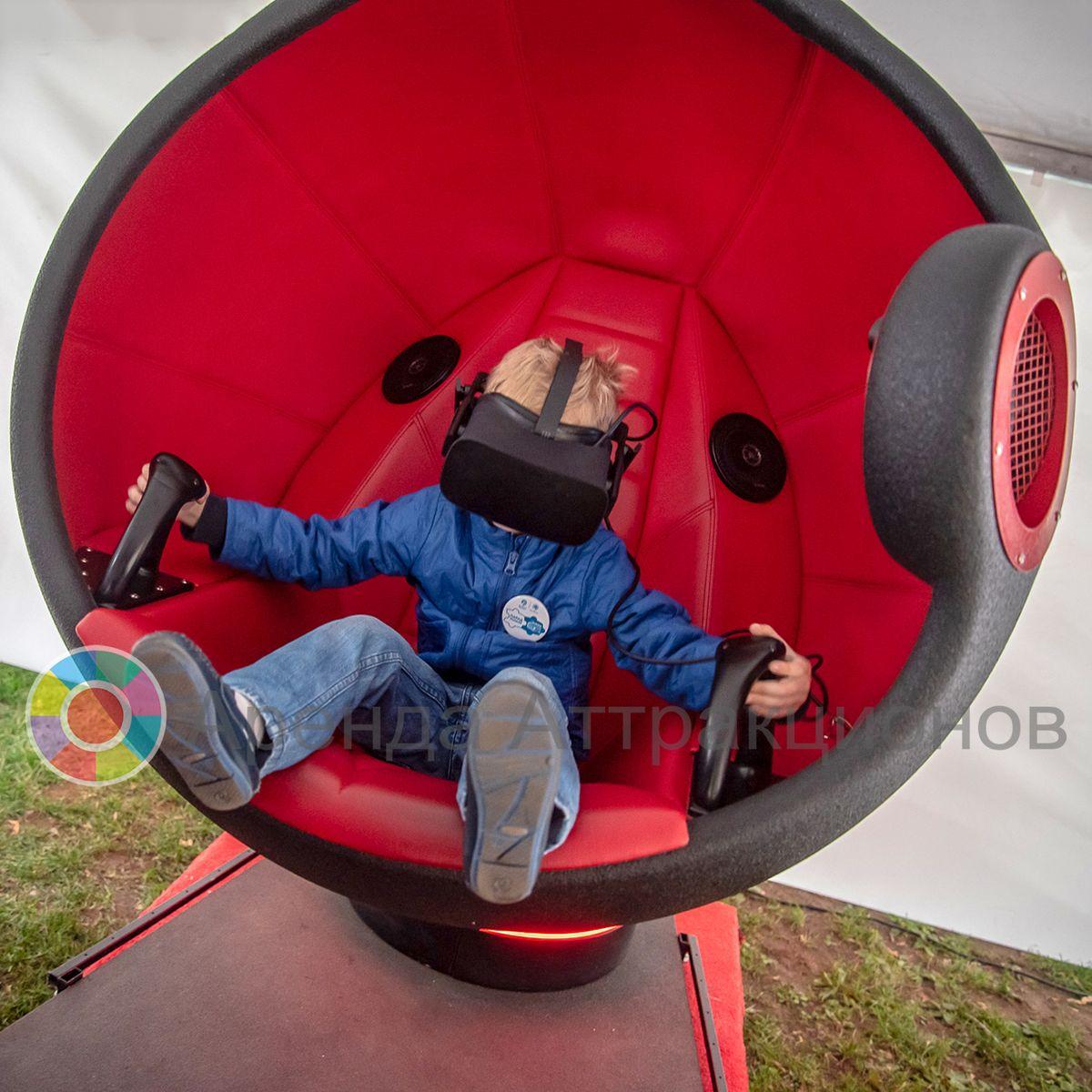 Заказать VR шаттл на мероприятие