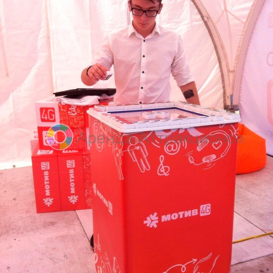 Музыкальный интерактивный стол для музыкальных мероприятий