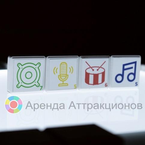 Музыкальный интерактивный стол в аренду для музыкальных мероприятий