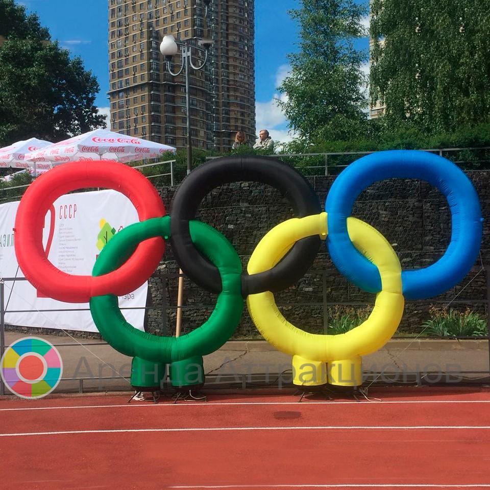 Фигура Олимпийские Кольца для Полосы препятствий Олимпийские кольца