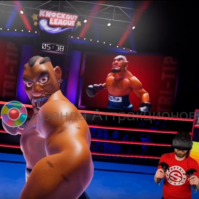 Бокс VR в аренду