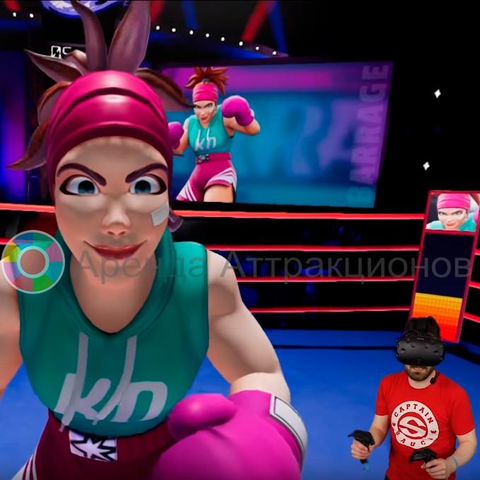 Аренда VR Бокса