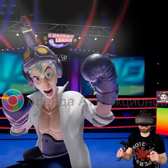 Бокс в виртуальной реальности