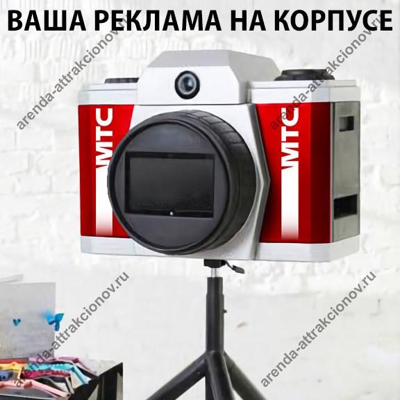 Брендирование фотобудки PRO