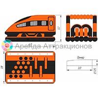 Скорый поезд - Надувной паровоз