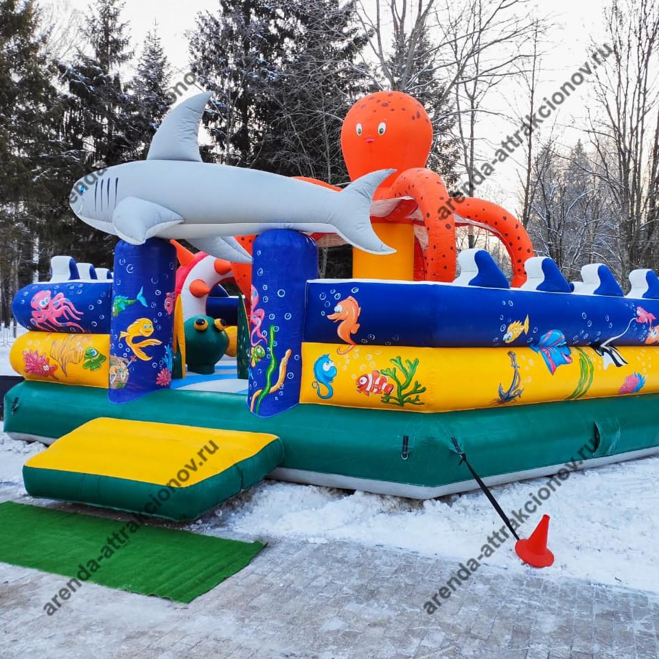 Батут Водный мир на детский праздник