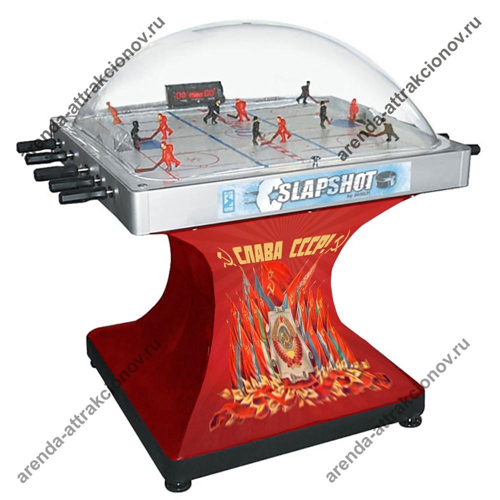 Хоккей - Советский игровой автомат
