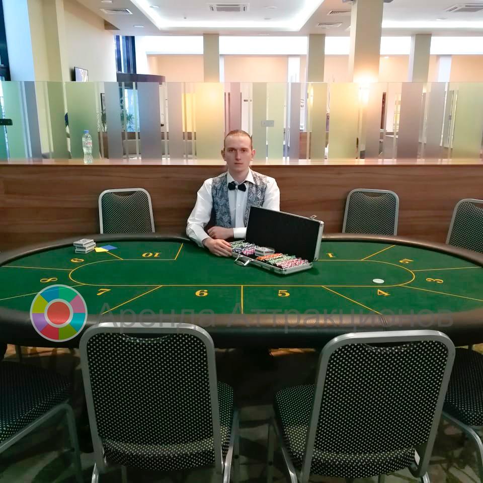 Техасский холдем в аренду для игры в спортивный покер