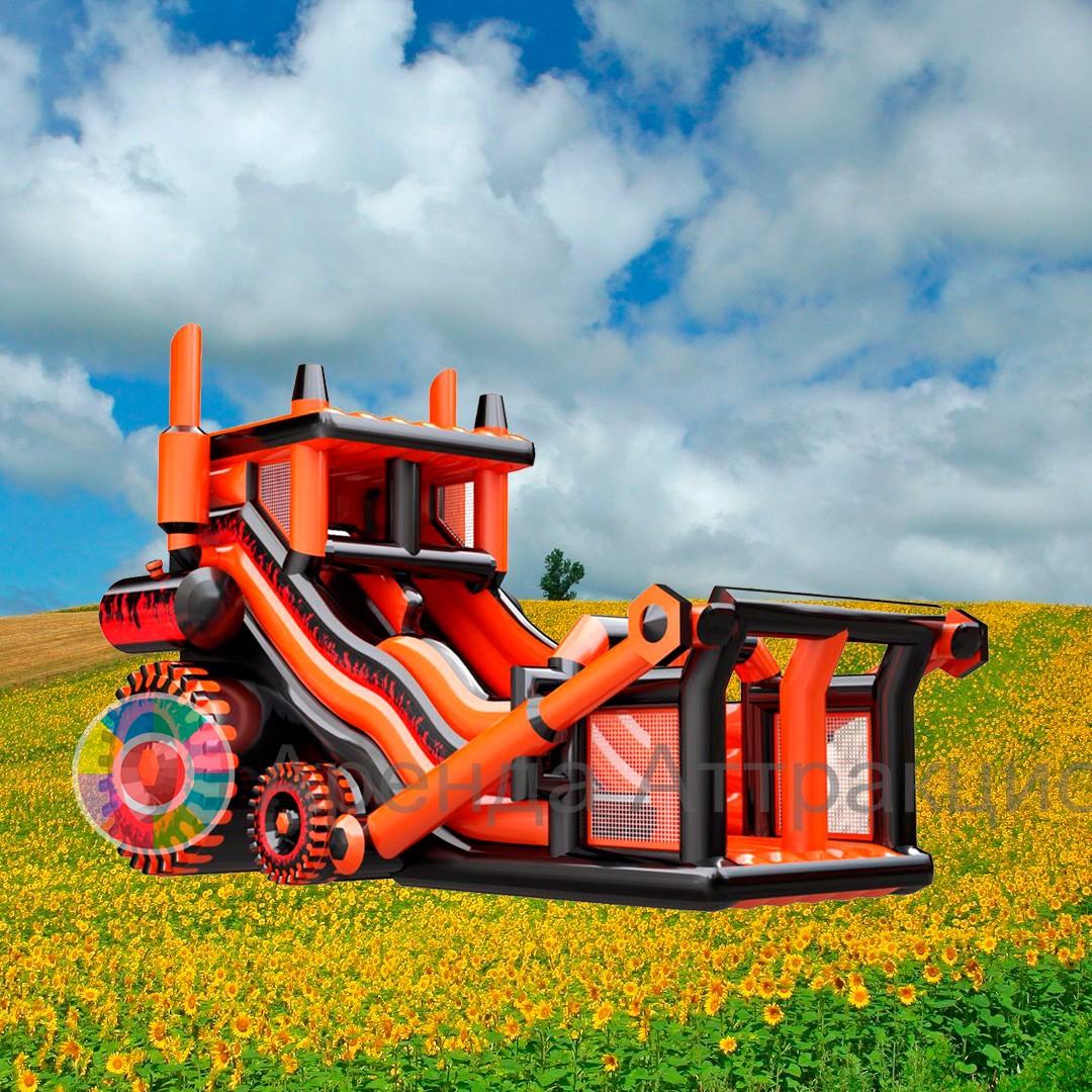 Надувной аттракцион Трактор