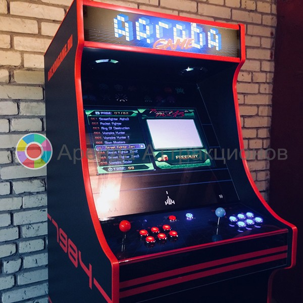 2 игрока - 30 игр - Советский игровой автомат