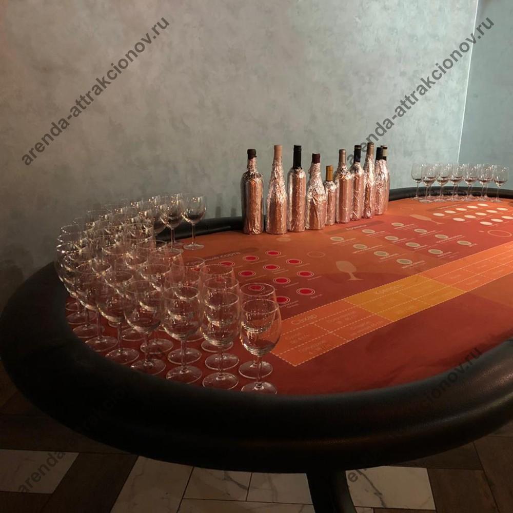Винное казино на вечеринку