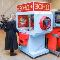 Зонд - Советский игровой автомат