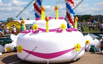 надувной торт в аренду на праздник