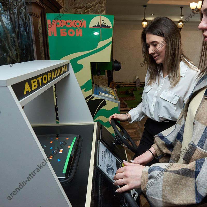 Люди играют в советский игровой автомат