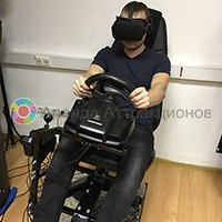 VR Автосимулятор в аренду