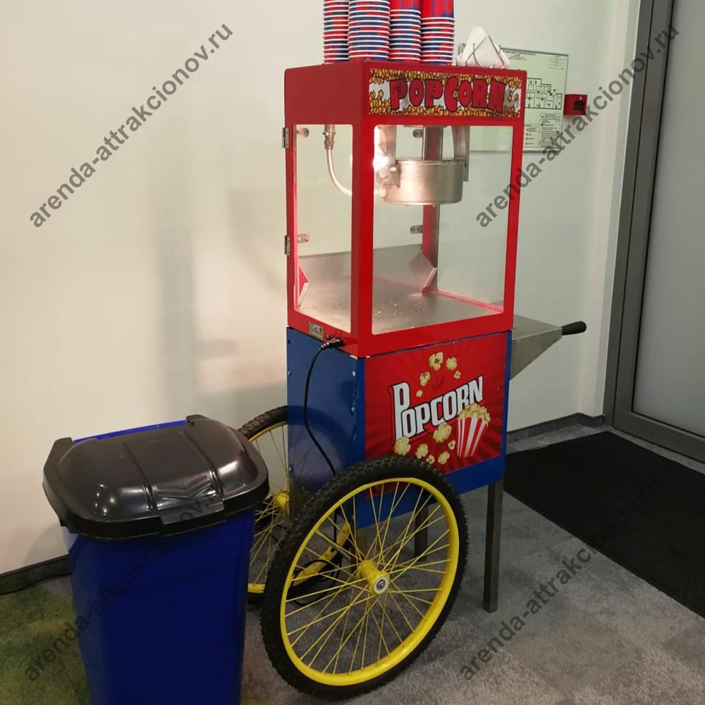 Выездной попкорн на мероприятие