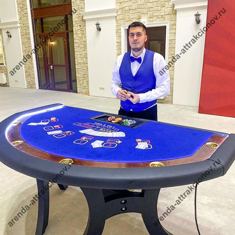 Баккара Премиум стол