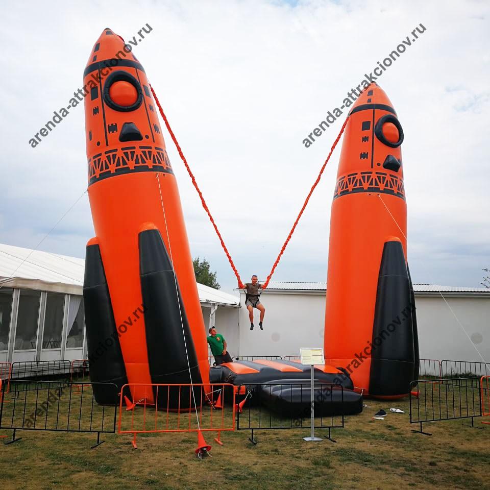 Банджи космическая ракета в аренду для взрослых