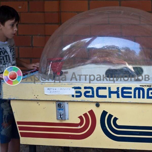 Аппарат Баскетбол СССР в аренду