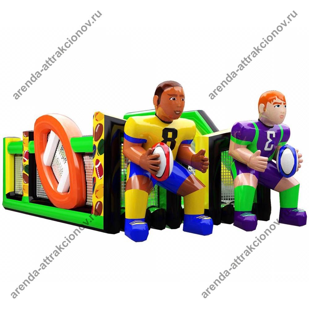 Детский надувной батут с регбистами в аренду