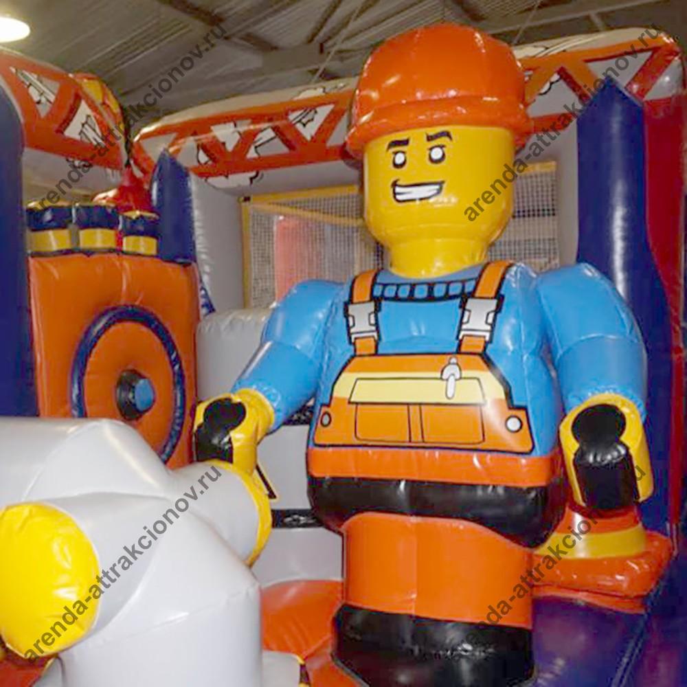 Батутный комплекс Лего в аренду