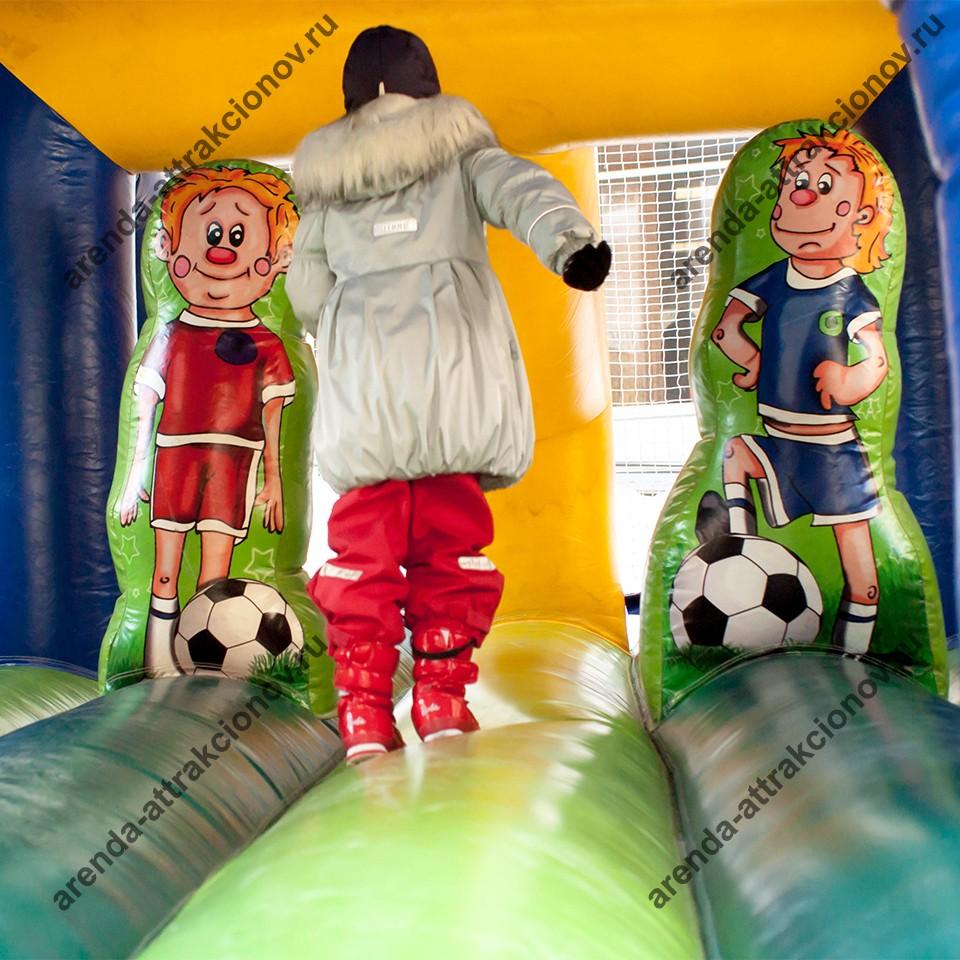 Аренда Батута Футбол на детский праздник