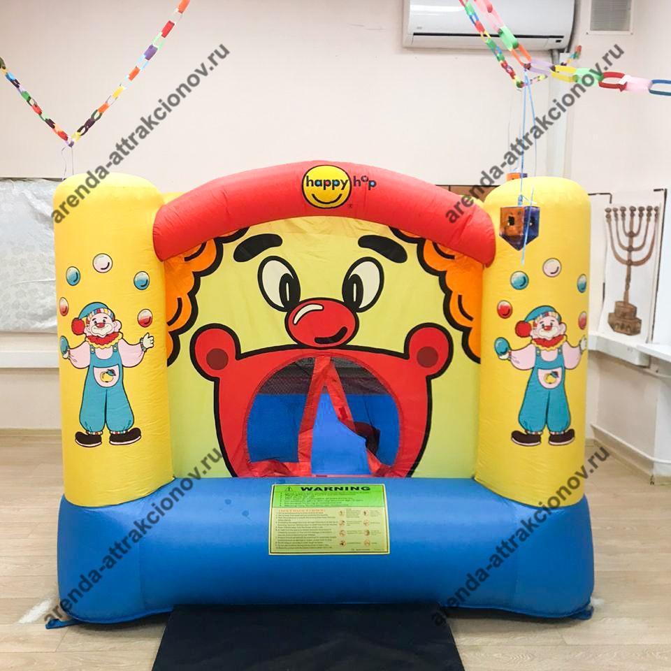 Надувной батут Клоун на детский праздник