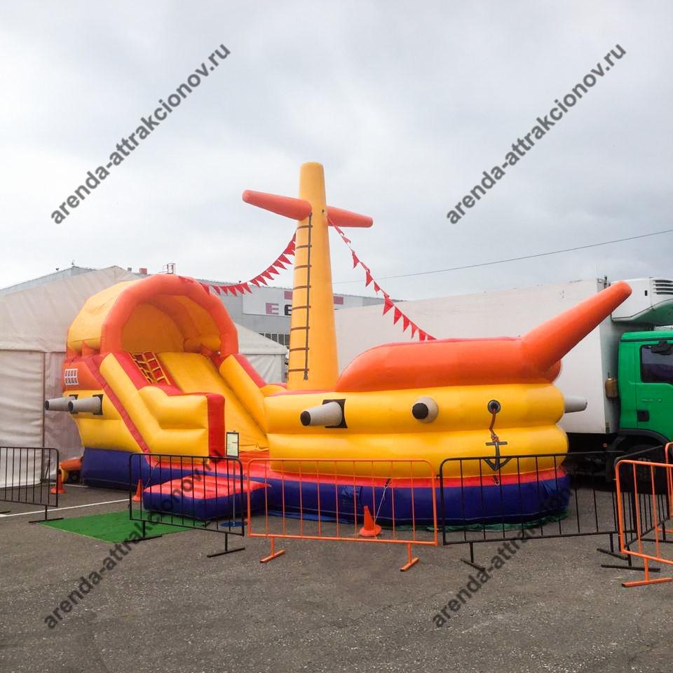 Надувной корабль в аренду на день рождения
